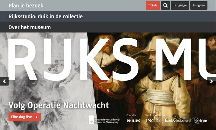 casepagina rijksmuseum website screenshot